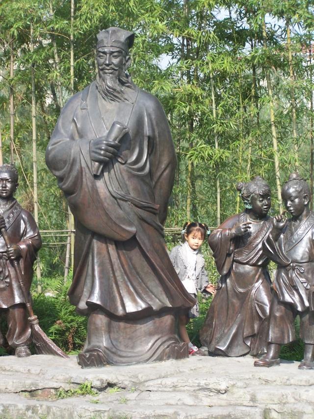 China 1 036